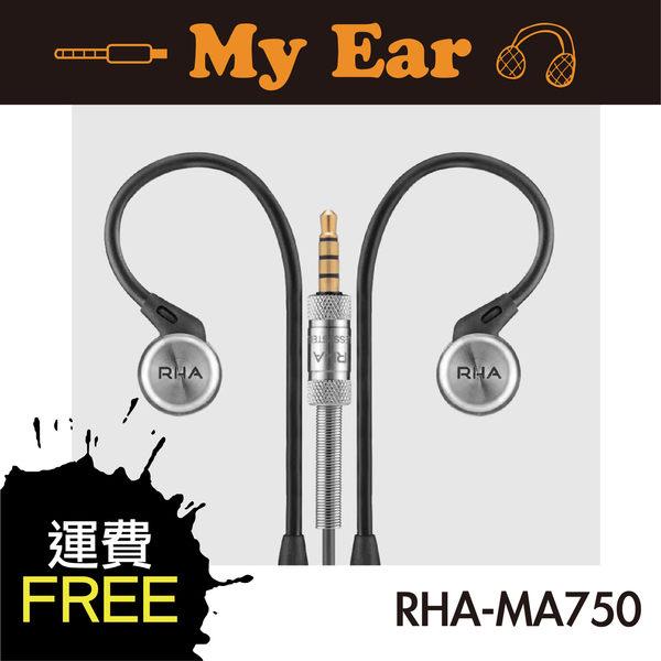 [My Ear 台中耳機專賣店] RHA MA750 不鏽鋼 耳掛式 無線 藍牙 耳機