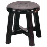 高級低古餐椅(20CS3/221-16)/H&D東稻家居