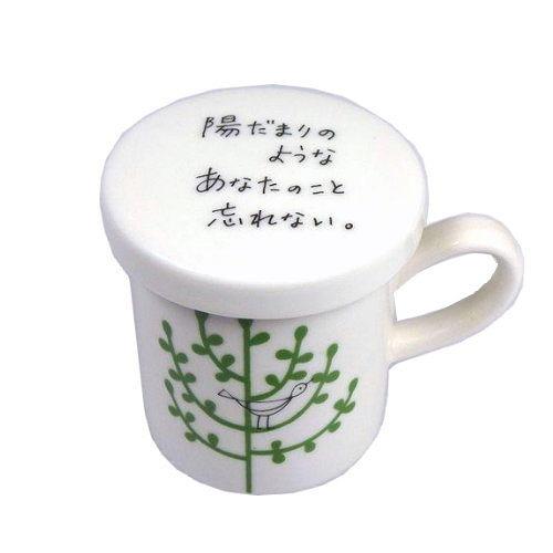 Shinzi Katoh Message Mug迷你小size馬克杯/咖啡杯/樹鳥17782/保溫蓋糕點盤