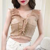 EASON SHOP(GU6957)夏季新款木耳邊蝴蝶結綁帶雙肩帶背心女上衣服短版顯瘦鬆緊腰飛袖彈力貼身內搭衫
