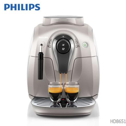 【獨家贈 全家商品卡1000】PHILIPS 飛利浦 HD-8651 全自動義式咖啡機 HD8651 公司貨
