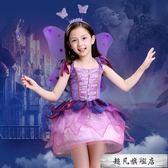 萬聖節兒童服裝女童公主裙cos花仙子角色扮演cosplay化妝舞會衣服-超凡旗艦店