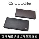 【Crocodile】鱷魚 真皮 皮夾【...