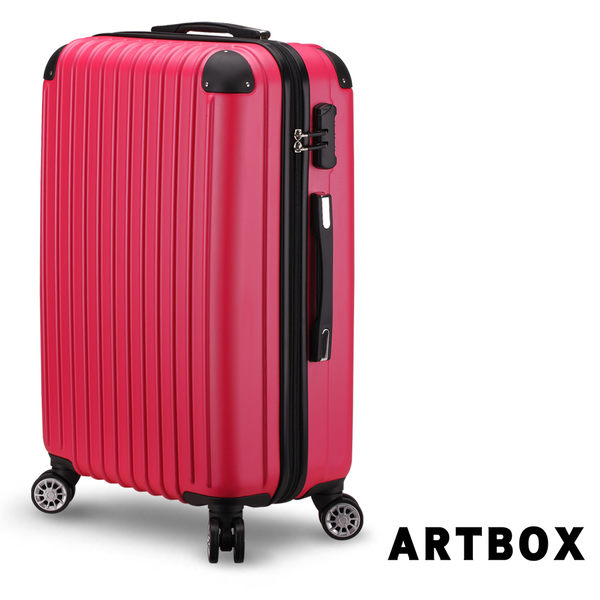 【ARTBOX】凝光仙境 20吋鑽石紋防刮行李箱(桃紅)