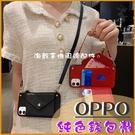 純色簡約 OPPO A73 5G A31 A72 A5 A9 2020 AX7 Pro 手提 錢包 手機殼 悠遊卡 夾 套 軟殼 斜背掛繩