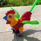 多款式手推動物兒童玩具飛機學步響鈴推推樂 全館免運