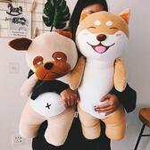 哈士奇狗狗毛絨玩具萌柴犬大狗公仔長條二哈抱枕可愛韓國女孩禮物