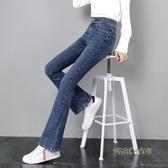 微喇叭牛仔褲女加絨加厚高腰修身顯瘦2020冬新款顯高春秋薄絨長褲「時尚彩紅屋」