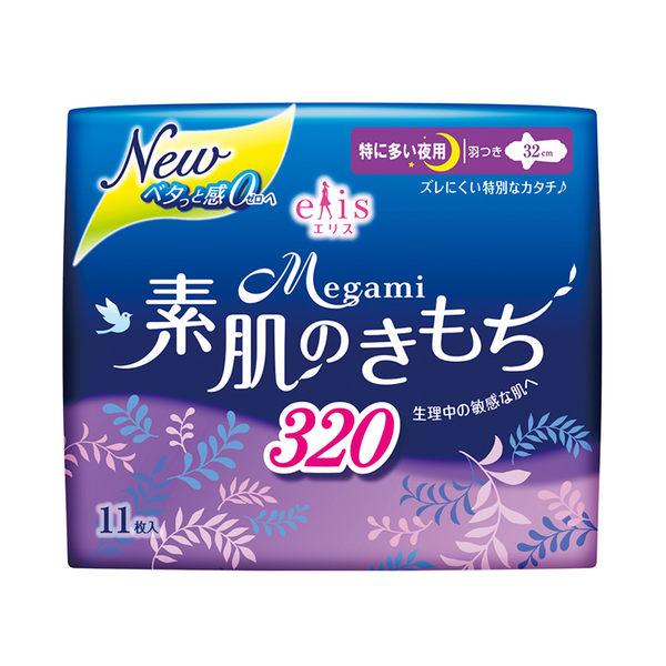 日本大王elis 愛麗思清爽零感夜用蝶翼32cm(11片/包)
