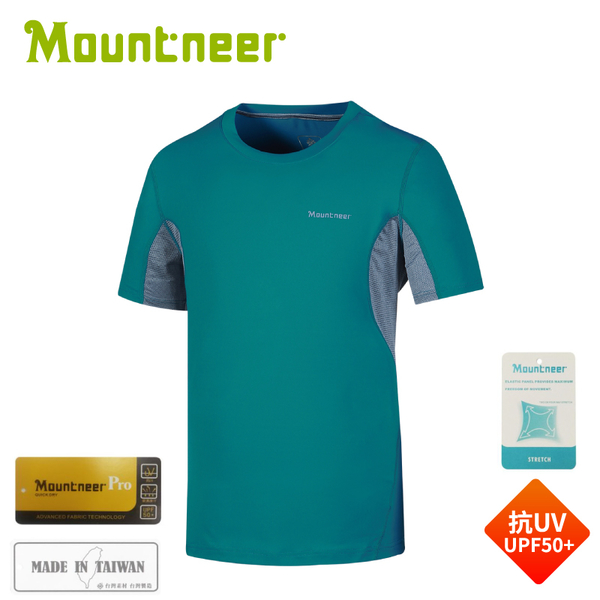 【Mountneer 山林 男 透氣排汗抗UV上衣《海藍》】31P55/休閒衣/運動衣/圓領/排汗衣/輕量透氣
