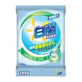 白蘭茶樹除菌洗衣粉 4.25kg_聯合利華