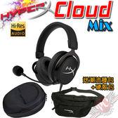 [ PC PARTY  ] 送原廠USB風扇+潮流腰包+耳機架 金士頓 KINGSTON HyperX Cloud MIX 有線電競耳機