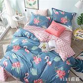 床單四件套 ins少女心被單四件套1.5m雙人寢室床單三件套學生 nm8503【VIKI菈菈】
