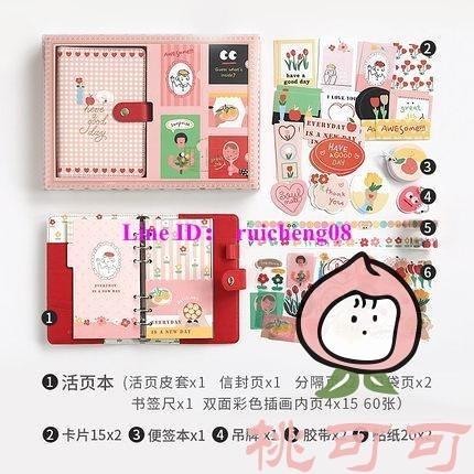 日系手賬本套裝可愛學生用筆記本禮盒卡通【桃可可服飾】