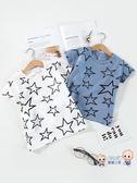 短袖 男童短袖T恤2019夏裝新款童裝兒童寶寶半袖上衣兒童小童潮體恤衫 2色