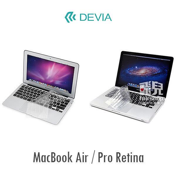 【飛兒】纖薄設計 DEVIA MacBook Air 13吋 Pro Retina 13/15吋 鍵盤保護膜 (K)