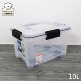 聯府Fine 防潮整理箱滑輪收納箱10L 衣物置物箱KT10 大廚師