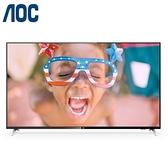 美國 AOC 50型 50U6205 4K HDR+聯網液晶顯示器