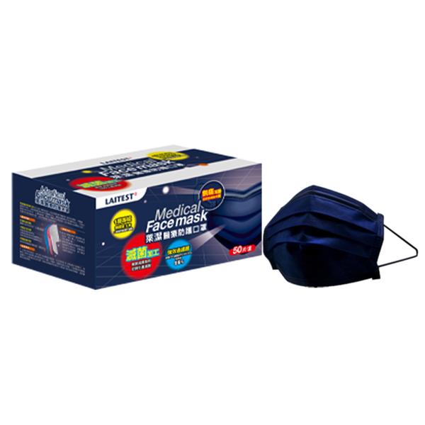 萊潔 醫療防護口罩成人-丹寧藍(50入/盒裝)