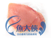 1B7B【魚大俠】BF021特選生雞胸肉(140g/包)