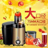 全自動多功能榨汁水果機Eb8318『毛菇小象』