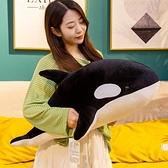 可愛黑虎鯨毛絨玩具公仔鯨魚抱枕紅色海豚布娃娃兒童禮品【倪醬小鋪】