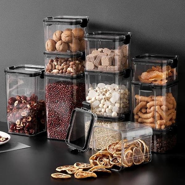 食品級密封罐防潮透明廚房儲物罐五谷雜糧香料零食干貨瓶子收納盒 【蜜斯蜜糖】