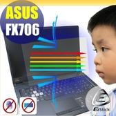 【Ezstick】ASUS FX706 FX706LI 靜電式筆電LCD液晶螢幕貼 (可選鏡面或霧面)