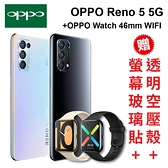 OPPO Reno5 5G+OPPO Watch 46mm WIFI《贈玻保+空壓殼》[24期0利率]