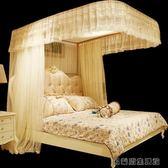 雙人蚊帳家用1.5落地1.2拉軌式1.8m2.2米床 易樂購生活館