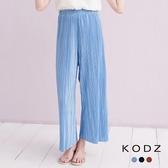 東京著衣【KODZ】渡假感亮面多色細摺寬褲-S.M.L(171122)