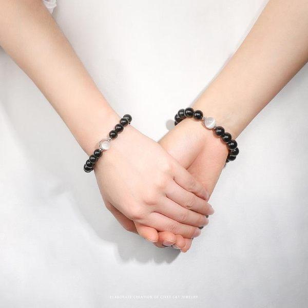 手鍊:天然黑曜石手鍊男女情侶款