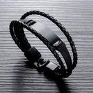 【5折超值價】時尚潮流日韓街頭三環造型鈦鋼手環