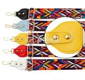 包包鍊配件帶可調節女包包帶子斜跨單買背包帶子可替換帶麥吉良品