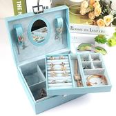 首飾盒公主歐式韓國收納盒手飾品木質帶鎖耳環收納盒結婚禮物