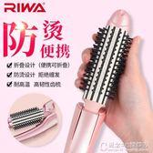 電捲髮棒夾板直捲兩用內扣捲髮器神器懶人短發不傷發韓國學生 概念3C旗艦店