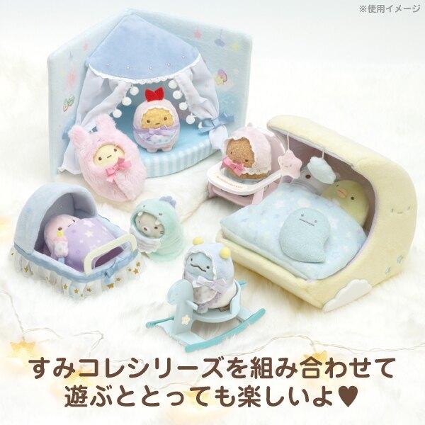【角落生物 娃娃餐椅 搖搖馬】角落生物 娃娃 餐椅 搖搖馬 玩具 嬰兒裝系列 SS號專用 該該貝比