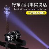 自行車燈山地車前燈夜騎T6強光手電筒USB可充電騎行裝備單車配件
