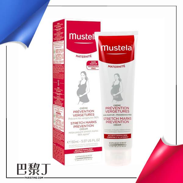 【NG省荷包】Mustela 慕之恬廊 孕膚霜(無香) 150ml【巴黎丁】