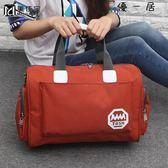 韓版大容量旅行袋手提旅行包旅游包Y-4399