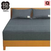 純棉床包 多種厚度對應GENOA2 雙人加大 NITORI宜得利家居