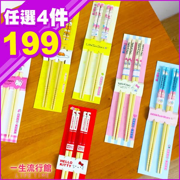 《2雙入》Hello Kitty 凱蒂貓 蛋黃哥 雙子星 正版 竹製筷子 餐具 B23838