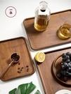 木質托盤酒店居家水果茶杯盤子家用干泡臺圓長方形創意實木日式 -好家驛站