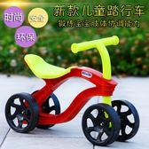 寶寶平衡車 滑行車踏行車助步車兒童溜溜車玩具車BL 【巴黎世家】