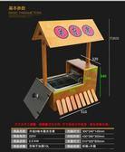 現貨  僅限一個 特價 關東煮機器 加厚商用帶木屋9格電熱關東煮鍋 串串香丸子麻辣燙爐 12-01