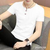 短袖男士t恤圓領修身半袖體恤衫衣服純棉白色打底純色裝潮流  朵拉朵衣櫥