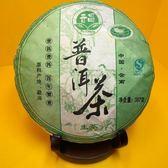 【歡喜心珠寶】【雲南 普昌 南糯山普洱生餅茶】不知年份生茶357g/1餅,超低價售出,另贈收藏盒