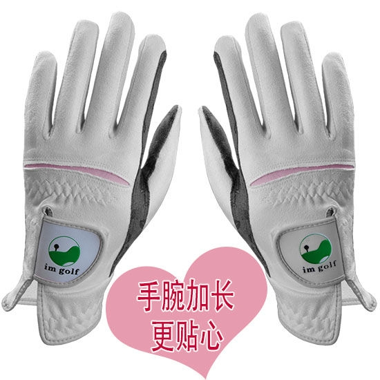 FC加長高爾夫手套女士雙手防曬超纖布透氣魔術貼防滑耐磨球童 快速出貨
