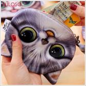 《不囉唆》貓咪3D印花零錢包 收納袋/雜物包/零錢包(可挑色/款)【A427848】