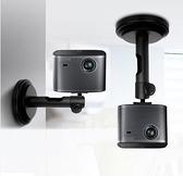 投影機支架 投影儀壁掛/吊裝支架U1 N1 A1 M1 M2吊架投影機吊頂可伸縮萬向適用【快速出貨八折特惠】